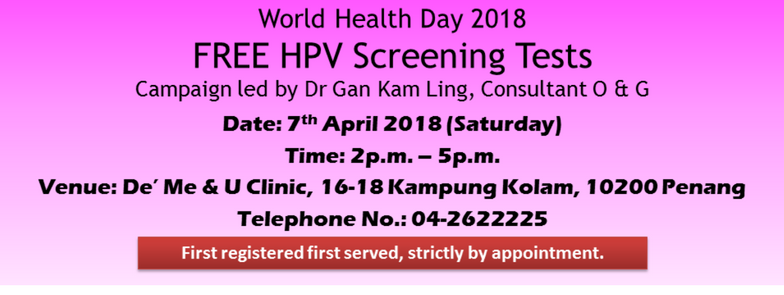 FREE HPV SCREENING - World Health Day 2018