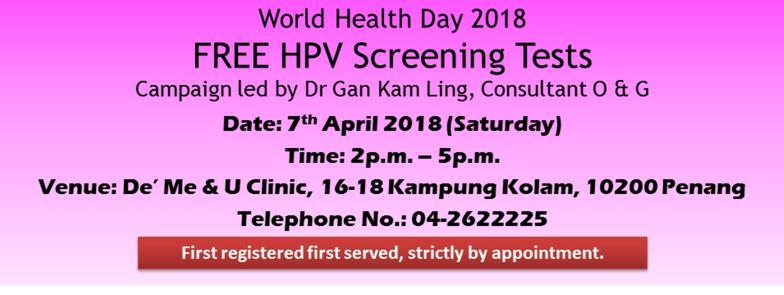 FREE HPV SCREENING - World Health Day 2018